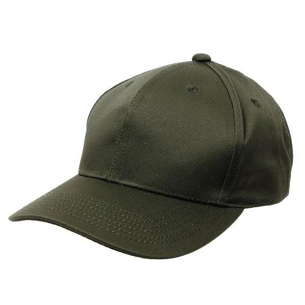 a9656fb066c Baseballová čepice - zelená